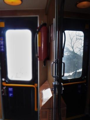 Flam railways